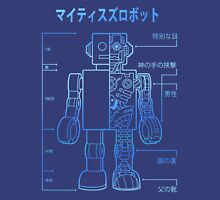 Mighty Tin Robotto 2.0 Unisex T-Shirt