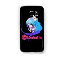 Chibi Yukiko (Colorful on Dark) Samsung Galaxy Case/Skin