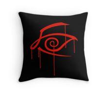 Crimson Eye Throw Pillow