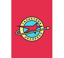 Soviet Galaxy Express Star (Red) Photographic Print