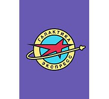 Soviet Galaxy Express Star (Violet) Photographic Print
