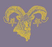 Chinese New Year of The Sheep Goat Ram Kids Tee