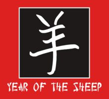 Year of The Sheep/Goat/Ram Kids Clothes