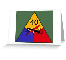 40th Armored Division (United States - Historical) Greeting Card
