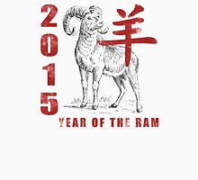 Chinese New Year of The Sheep Goat Ram T-Shirt