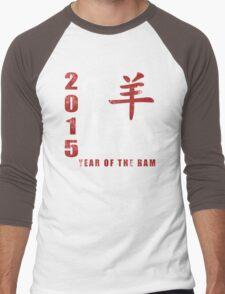 Chinese New Year of The Sheep Goat Ram Men's Baseball ¾ T-Shirt