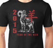 Chinese New Year of The Sheep Goat Ram Unisex T-Shirt