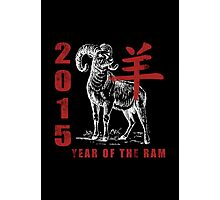 Chinese New Year of The Sheep Goat Ram Photographic Print