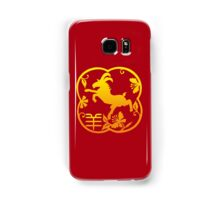 Chinese New Year of The Sheep Goat Ram Samsung Galaxy Case/Skin