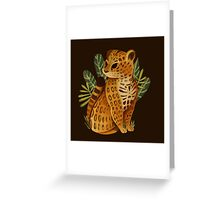 Jaguar Greeting Card