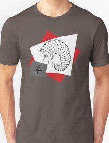 Chinese New Year of The Sheep Goat Ram Unisex T-Shirt