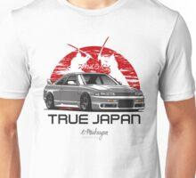 Nissan Skyline GTR R33 (gray) Unisex T-Shirt