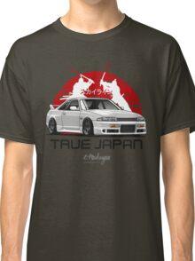 Nissan Skyline GTR R33 (white) Classic T-Shirt