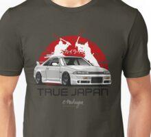 Nissan Skyline GTR R33 (white) Unisex T-Shirt