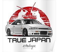 Nissan Skyline GTR R33 (white) Poster