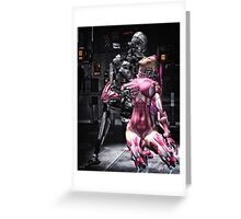 Cyber Love Greeting Card