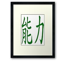Ability in Green  Framed Print