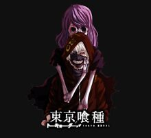 kaneki and rize subversa Unisex T-Shirt