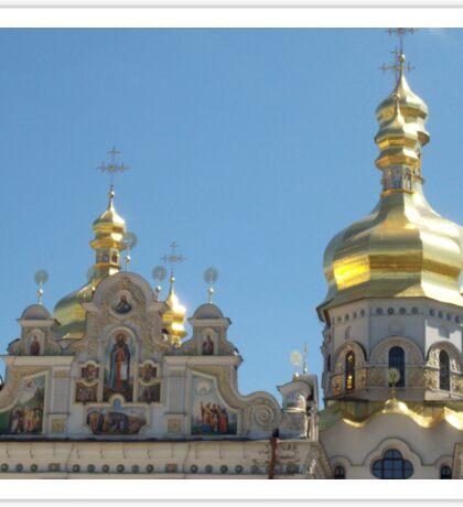 Ukrainian church Sticker