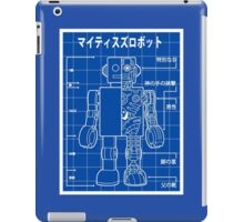 Mighty Tin Robotto Blueprint iPad Case/Skin