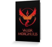 Valor Morghulis Greeting Card