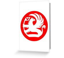 Vauxhall Badge RED/WHT Greeting Card