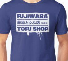 Initial D - Fujiwara Tofu Shop Tee (White Box) Unisex T-Shirt