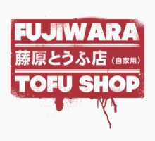 Initial D - Fujiwara Tofu Shop Tee (Red Box) by Chad D'cruze