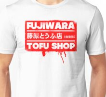 Initial D - Fujiwara Tofu Shop Tee (Red Box) Unisex T-Shirt