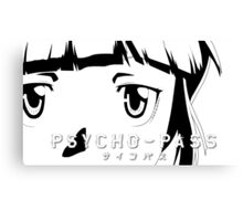 Psycho-Pass Akane Canvas Print