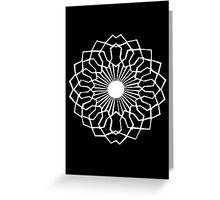 metal work papercut9.1 Greeting Card