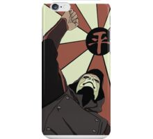THE EQUALIST TEE iPhone Case/Skin