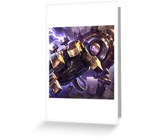 The Great Steam Golem Greeting Card