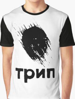TRIP Graphic T-Shirt