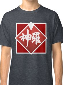 Shinra simplified logo Classic T-Shirt
