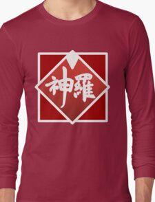 Shinra simplified logo T-Shirt