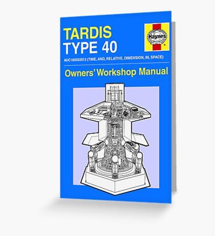 TARDIS - Type 40 - Owners' Manual Greeting Card