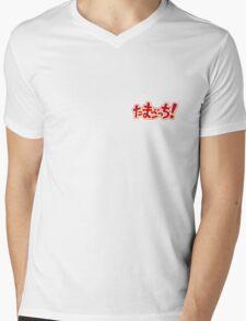 Tamagotchi JP Mens V-Neck T-Shirt