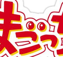Tamagotchi JP Sticker