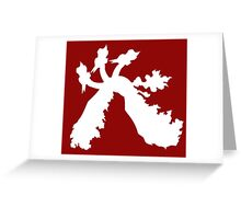 House valor animal (white) Greeting Card