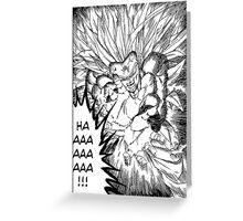 Kamehameha Greeting Card