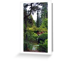 Kubota Garden Pond. Renton, WA Greeting Card