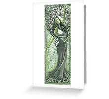 Elemental Series: Earth Greeting Card