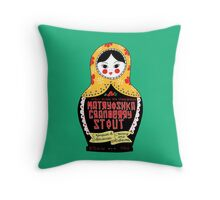 Matryoshka Cranberry Stout Throw Pillow