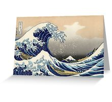 'The Great Wave Off Kanagawa' by Katsushika Hokusai (Reproduction) Greeting Card