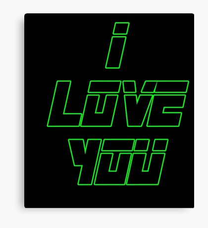 I Love You - METAL GEAR SOLID Canvas Print