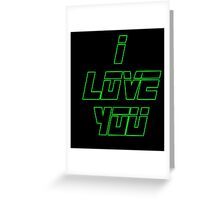 I Love You - METAL GEAR SOLID Greeting Card