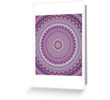 Mandala 138 Greeting Card