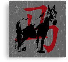 Horse. - Zodiac collection Canvas Print