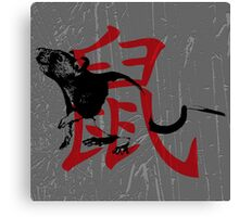 Rat. - Zodiac collection Canvas Print